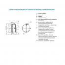 Клапан КЛОП-2(120)-НО-Ф1000-ЭМ(220)