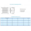 Воздушно-отопительный агрегат VKHA 82