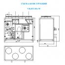 Компактная приточная установка VKJet-Rr-W