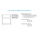 Канальный пластинчатый шумоглушитель VKN 500х300